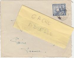 Château De Kolossi, Chypre, Lettre De Nicosie à Paris, Hotel Acropole, YT139 - Zypern (...-1960)
