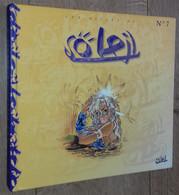 Les Filles De Soleil, N°7 - Collections