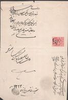 Iran- Persia Revenue Document - Irán