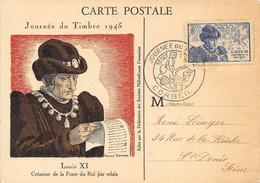 5 MARCOPHILIE  Lot N°2  Enveloppes Ou Cartes - Verzamelingen (zonder Album)