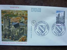 1978   Troyes  Congrès Philatélique   Y&T = 2011  Parfait état - 1970-1979