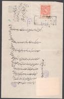 Iran- Persia Revenue Qajar Document - Irán