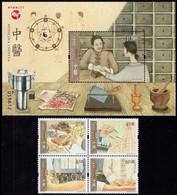 Macao - 2020 - Chinese Traditional Medicine - Mint Stamp Set + Souvenir Sheet - Nuevos