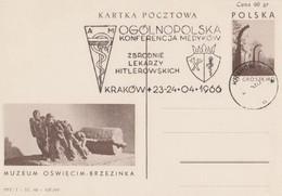 Medical Crime Of Nazi Doctor, German   Concentration Camp Judaica Jews, Holocaust Special Cancel / Postmark Poland - Jewish