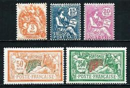 Port-Said (Francés) Nº 80/... Cat.21€ - Unused Stamps