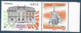 Moulins Allier BDF (2020) Neuf** - Unused Stamps