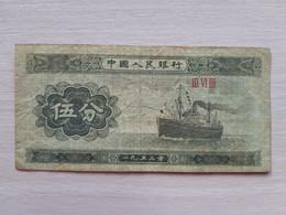 China 1953 Small Banknote - 5 Fen Note - China