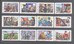 France Autoadhésifs Oblitérés (Série Complète : # Tous Engagés) (lignes Ondulées) - Used Stamps
