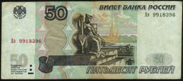 ♛ RUSSIA - 50 Rubles 1997 / 2004 {Bank Rossii} Fine+ P.269 C - Rusland