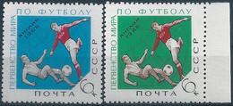 B9663 Russia USSR Sport Football World Cup ERROR - 1966 – Inglaterra