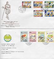 2 FDC 1984 Et 94 - Ethiopia