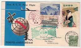 Japon // 1958 // Lettre Par Avion (KLM) Pour Les Pays-Bas - Non Classificati