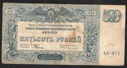 RUSSIA 500 RUB    1920 - Rusia