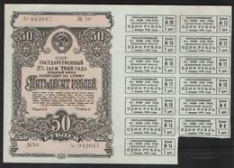 СССР ГОСУДАРСТВЕННЫЙ ЗАЕМ  50 RUB    1948 - Rusia