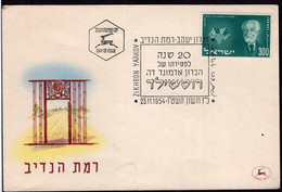 Israel - FDC - 1954 - Zikhron Ya'akov - A1RR2 - FDC
