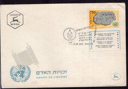 Israel - FDC - 1958 - Jour Des Droits De L'Homme - A1RR2 - FDC