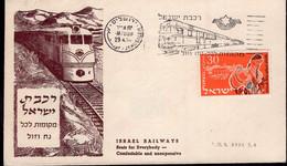 Israel - FDC - 1958 - Trains - Israel Railways - A1RR2 - FDC