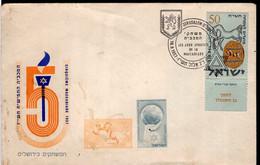 Israel - FDC - 1957 - Les Jeux Sportifs De La Maccabiade - A1RR2 - FDC