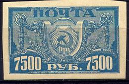 RUSSIE - 166B* - INSIGNE SOVIÉTIQUE - Ongebruikt
