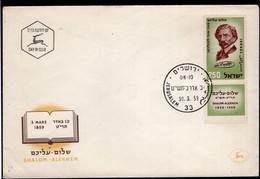 Israel - FDC - 1959 - Shalom Alekhem - A1RR2 - FDC