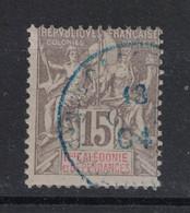 Nouvelle Caledonie - New Caledonia - Yvert 61 Oblitéré BOULOUPARI  En  BLEU - Scott#48 - Usados
