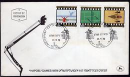 "Israel - FDC - 1979 - ""Hapoel"" Games 1979 - Sports - A1RR2 - FDC"