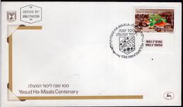 Israel - FDC - 1983 - Yesud Ha-Maala Centenary - A1RR2 - FDC