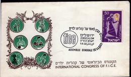 Israel - FDC - 1958 - International Congress Of F.I.C.E - A1RR2 - FDC