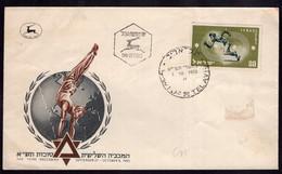 Israel - FDC - 1950 - The Third Maccabiah - Athlétisme - A1RR2 - FDC