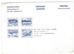 Denmark Danmark Postcard 1979 - Lettere
