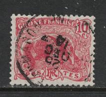 Guyane - French Guiana - Yvert 53 Oblitéré ST-LAURENT-DU-MARONI  (oblitération De Noël) - Scott#56 - Gebruikt