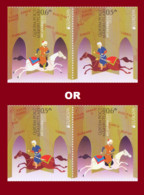 CEPT Ancient Postal Routes EUROPA EUROPE 2020 Azerbaijan Stamps. 1 Pair Of 2 Stamps From Booklet - Azerbeidzjan