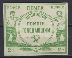 Rusland  Y/T     176  (X)    Plakker - Gebruikt