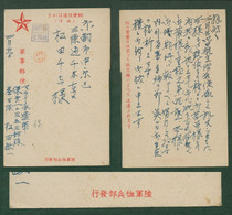 JAPAN WWII Special Air Military Postcard Malaya Independent Mixed 107th Brigade WW2 JAPON GIAPPONE - Japanese Occupation