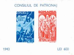 Ref. 116590 * NEW *  - ROMANIA . 1943. 2 ANNIVERSARY OF ENTRY IN WAR. 2 ANIVERSARIO DE ENTRADA EN GUERRA - Nuovi