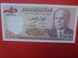 TUNISIE 1 DINAR 1980 Circuler (B.21) - Tusesië