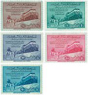 Ref. 57333  - SAUDI ARABIA . 1952. INAUGURATION OF THE RIAD-DAMMAN RAILWAY. INAUGURACION DEL FERROCARRIL RIAD-DA - Arabie Saoudite
