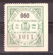Colis Postaux Paris Pour Paris - Timbre N° 30 Type I - Otros