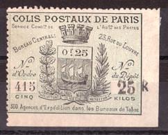 Colis Postaux Paris Pour Paris - Timbre N° 19 - Autres