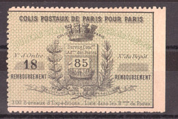 Colis Postaux Paris Pour Paris - Timbre N° 5 - Autres