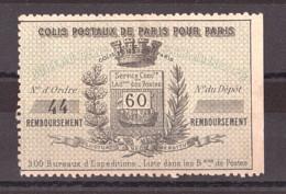 Colis Postaux Paris Pour Paris - Timbre N° 4 - Autres