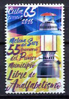 Cuba 2016 / Fight Against Illiteracy MNH Lucha Contra El Analfabetismo / Cu6616  10-3 - Nuevos