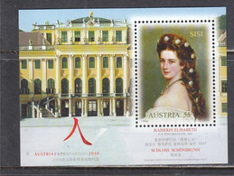 Austria 2010 - Kaiserin Elizabeth, Mi-Nr. Bl. 59, MNH** - 2001-10 Unused Stamps