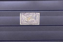 FRANCE - Variété - N° 122 Type Merson 2fr, Avec Pli Accordéon - Oblitéré - L 78264 - Varieties: 1900-20 Used