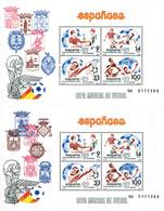 Ref. 116605 * NEW *  - SPAIN . 1982. FOOTBALL WORLD CUP. SPAIN-82. COPA DEL MUNDO DE FUTBOL. ESPA�A-82 - 1981-90 Nuevos & Fijasellos