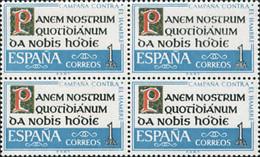 Ref. 324064 * NEW *  - SPAIN . 1963. CAMPAIGN AGAINST HUNGER. CAMPA�A CONTRA EL HAMBRE - 1961-70 Nuovi
