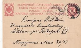 RUSSIE  1910    ENTIER POSTAL/GANZSACHE/POSTAL STATIONARY CARTE DE PERNAU - Ganzsachen