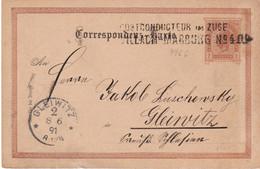 AUUTRICHE 1891  ENTIER POSTAL/GANZSACHE/POSTAL STATIONARY CARTE ZUGSTEMPEL VILLACH-MARBURG - Stamped Stationery