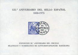 Ref. 273177 * NEW *  - SPAIN Vignettes . 1975. 125 ANNIVERSARY OF THE SPANISH SEAL. 125 ANIVERSARIO DEL SELLO ESPA�OL - Variedades & Curiosidades