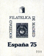 Ref. 273152 * NEW *  - SPAIN Vignettes . 1975. PHILATELIC SOCIETY OF MADRID. SOCIEDAD FILATELICA DE MADRID - Variedades & Curiosidades